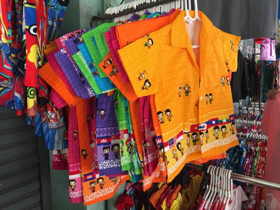4 เหตุผล เสื้อผ้าอาเซียนสร้างความงามให้กับคนไทยอย่างไรบ้าง